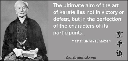 gichin-funakoshi-quotes-[1]
